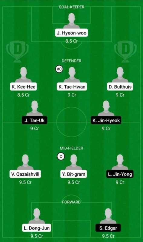 ULS vs DAE Dream11 Korean Championship 2021 prediction